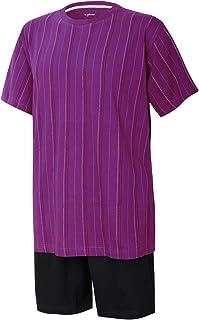 Violette Nachtwäsche für Herren im Sale |