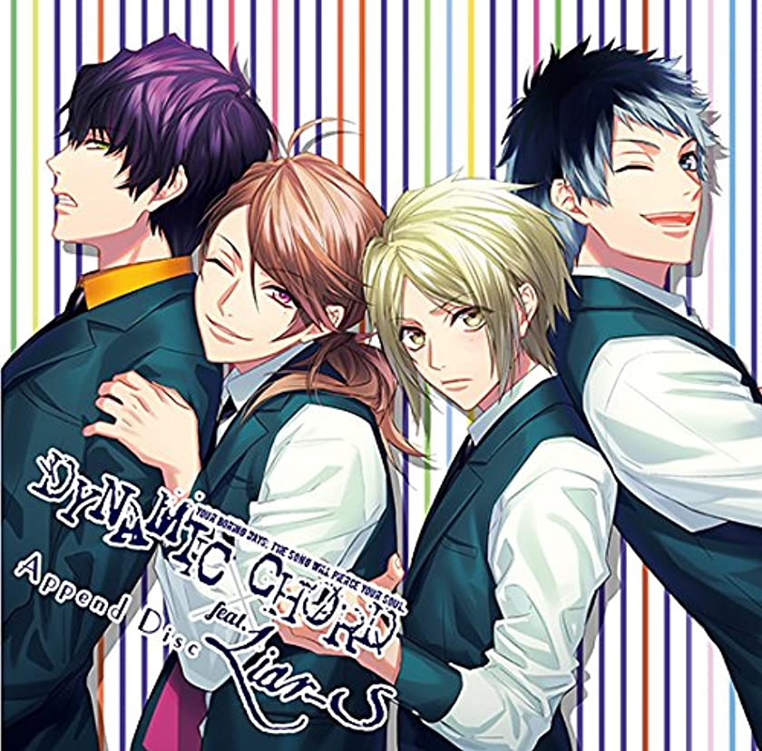 【通常版】DYNAMIC CHORD feat.Liar-S Append Disc