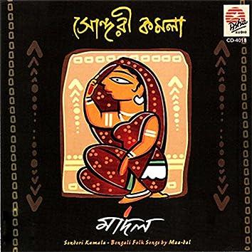 Sondari Kamola