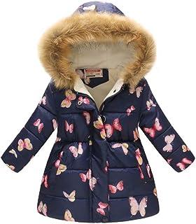 [inotenka]ダウンコート キッズ 中綿コート 子ども服 裏起毛 女の子 中綿ジャケット 子供用 フード付き 防寒着 ファー アウター 008-skmy-jk8112