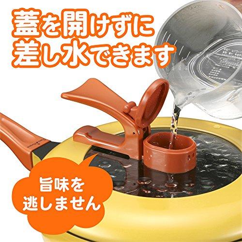 和平フレイズレミ・ヒラノレミパンオレンジ