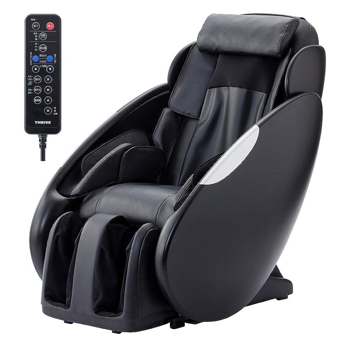 離れて文字リサイクルするスライヴ マッサージチェア くつろぎ指定席 CHD-9200-BK 正規品