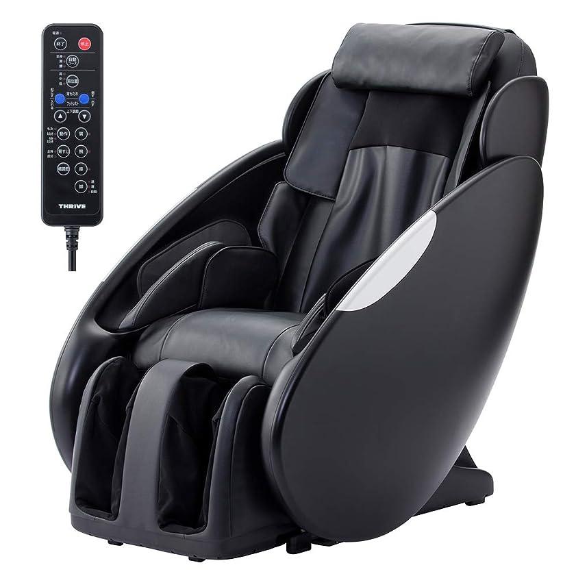 名門普遍的な貢献するスライヴ マッサージチェア くつろぎ指定席 CHD-9200-BK 正規品