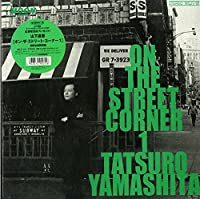 On the street corner 1 [12 inch Analog]