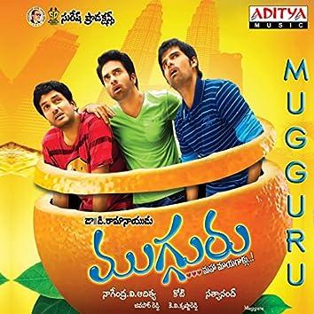 Mugguru (Original Motion Picture Soundtrack)