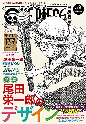One Piece Magazine - Tome 09