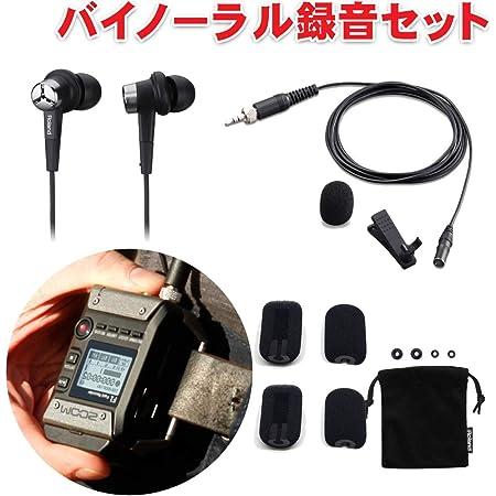 ウェアラブルカメラに最適 Roland CS-10EM バイノーラルマイク+ベルトパックレコーダー ZOOM F1セット