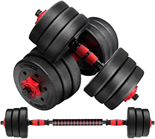 Adjustable Dumbbells Weights Dumbbells Set 15kg Dumbbells Set of 2 Dumbbell Hip Hitt Weight Training Exercise Workout Fitn...