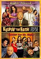 Keepin' the Faith Double Feature [DVD]