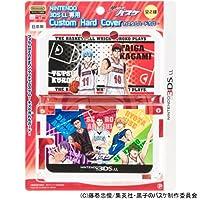 黒子のバスケ NINTENDO 3DS LL専用 カスタムハードカバー White Ver.