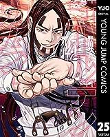 ゴールデンカムイ 25 (ヤングジャンプコミックスDIGITAL) Kindle版