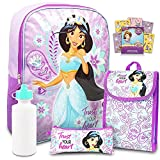 Disney Princess Backpack 6 Pc Set with 16' Jasmine Backpack, Water Bottle, and More