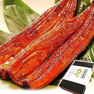 国産うなぎ お中元 ギフト 国内産鰻(うなぎ) 長蒲焼2本セット