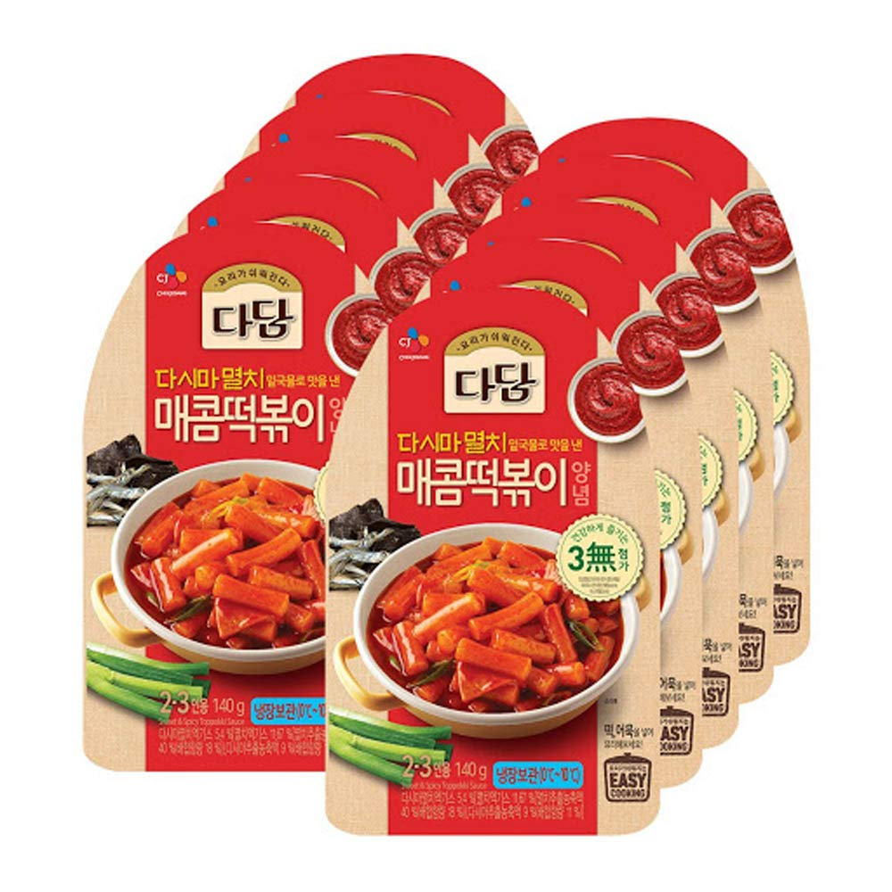 10 Packs CJ Dadam Spicy 맠Rice Cake Stir-fried Seasoning Store Price reduction