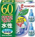 水性キンチョウリキッド 60日 無香料 緑茶プラス 取替え液 2本セット 45ml×2本