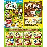 ポケモンキャンピング フルコンプ 8個入 食玩・ガム (ポケットモンスター)