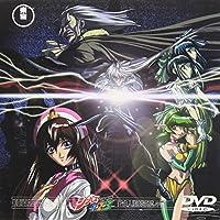 シーバス1・2・3(1) [DVD]