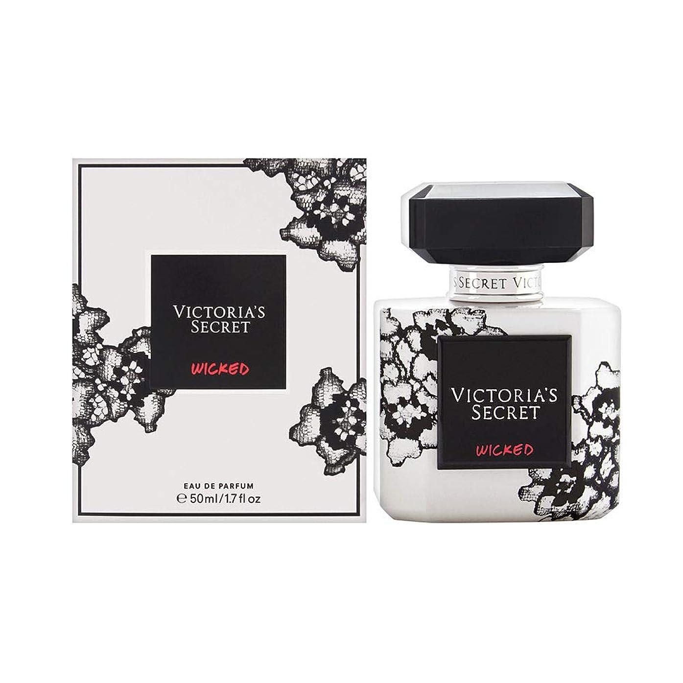 のスコア異なる掃除Victoria's Secret Wicked (ビクトリア シークレット ウイックト) 1.7 oz (50ml) EDP Spray for Women