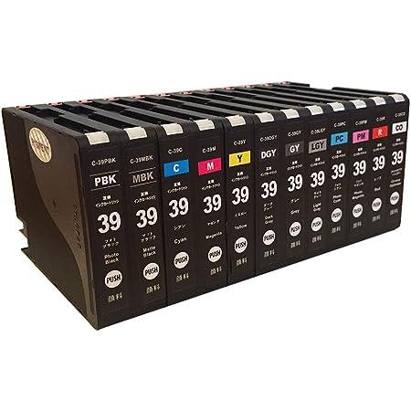 3年保証 キャノン (CANON)用 PIXUS PRO-1 PGI-39 対応 互換インクカートリッジ 12色セット 純正同様 全色顔料 MBK/PBK/DGY/GY/LGY/C/M/Y/PC/PM/R/CO ベルカラー製