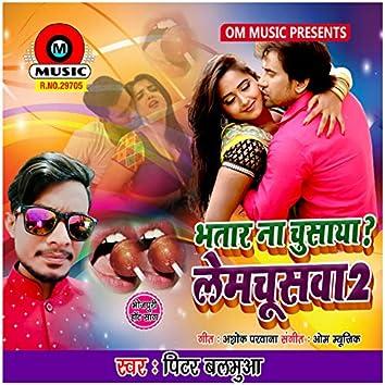 Bhatar Na Chushaya Lemchuswa 2 - Single
