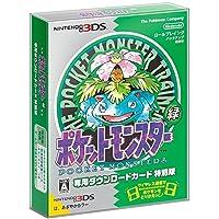 ポケットモンスター 緑 専用ダウンロードカード特別版 (幻のポケモン「ミュウ」が『ポケットモンスター X・Y・オメガルビー・アルファサファイア』で受け取れる)