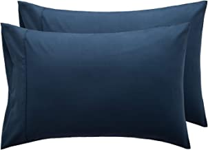 SUNVIOR 2-Pieces Standard Size Bed Pillow Cases - Brushed Microfiber, Wrinkle, Fade & Stain Resistant