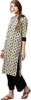 Women Indian Casual Tunic Top Printed Straight Crepe Beige Kurta
