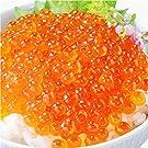 どんぶり用 北海道 天然 いくら 醤油漬け いくら イクラ醤油漬け ノンドリップ (250g)
