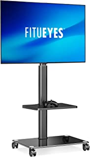 FITUEYES Mobile TV Stand for 32-60 Inch LCD LED TV Bracket Swivel and Height Adjustable | Trolley Display in Home Office &...