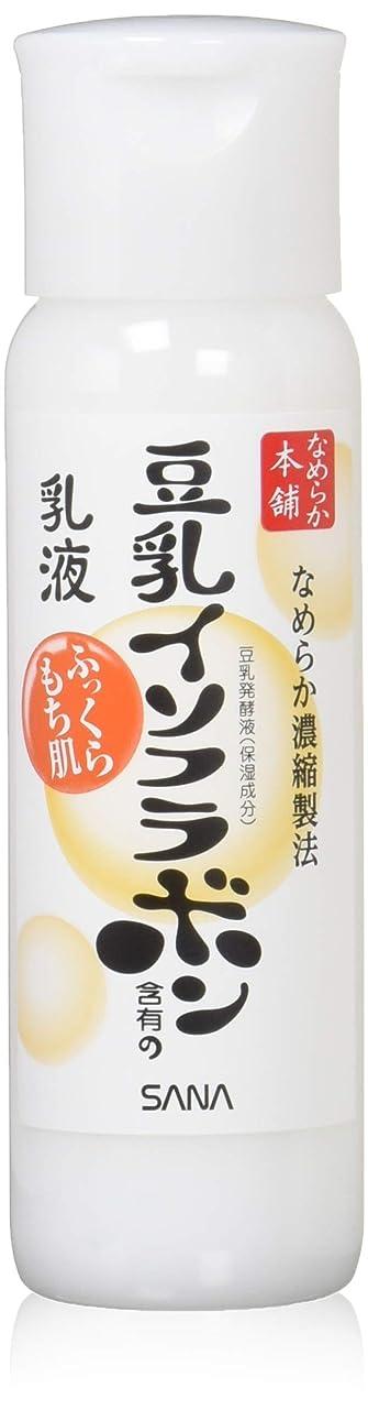 消毒剤逆に積極的に【ケース販売 大容量】なめらか本舗 乳液NA リーフレット付