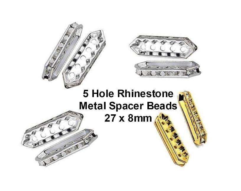 PlanetZia 20pc 5 Hole Clear Rhinestone Oval Bar Sparcer Beads TVT-JEN-5H (Silver)