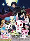 ジュエルペット サンシャイン DVD-BOX 3[DVD]
