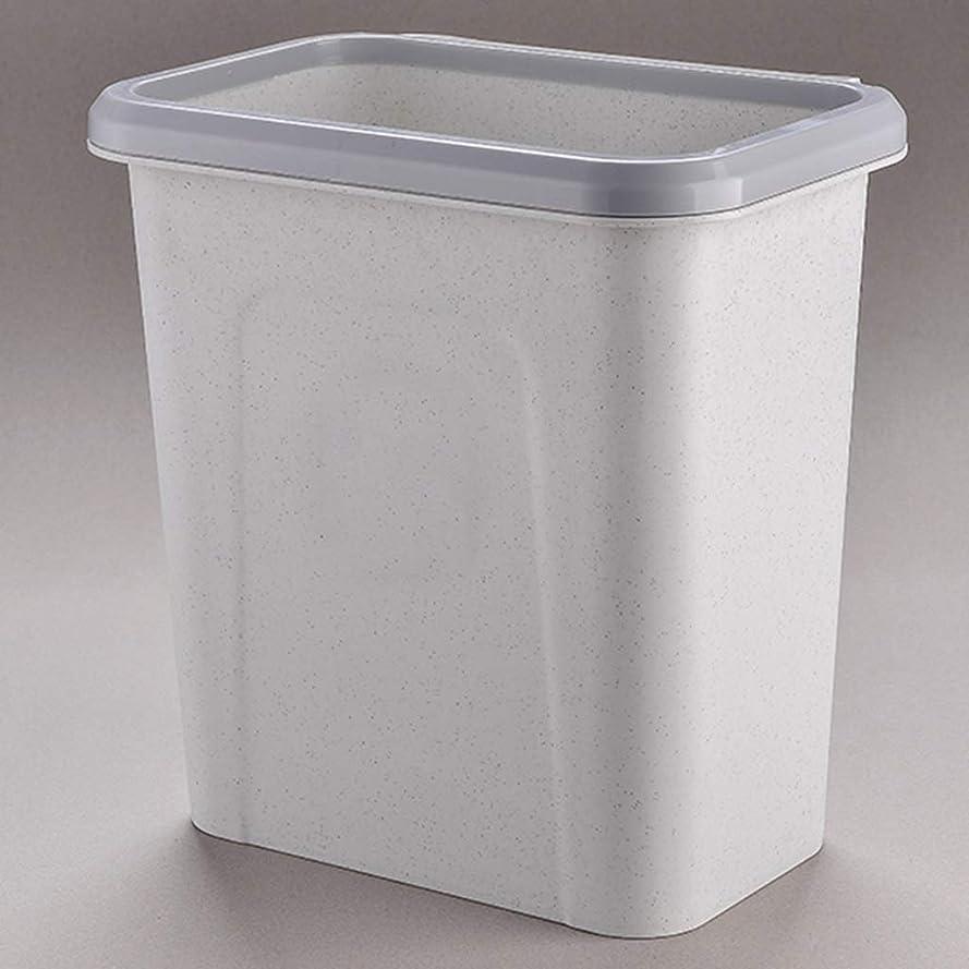 ゴミ箱プラスチックゴミ箱、壁掛け型デザインスペース節約多目的、キッチンリビングルームのバスルーム ヒューヒーロー (Color : Gray)