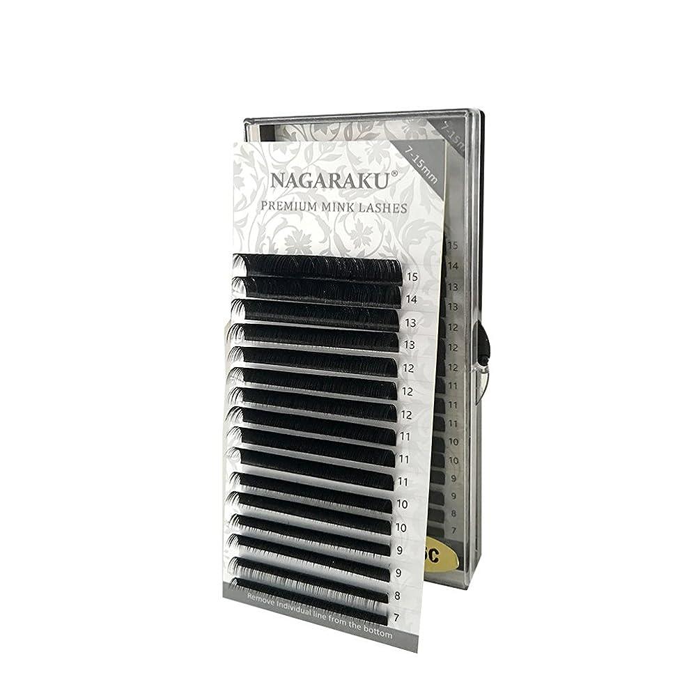 集めるピアース試みるNAGARAKUまつげエクステ混合長さ極細ミックス高品質プレミアムMinkミンクMatteマット黒いつけまつげ アイラッシュ(0.25 C 7-15mm)