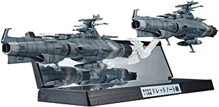 Bandai Tamashii Nations Kikan-Taizan 1/2000 U.N.C.F.D-1 - Set di due navi