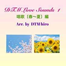 Japanese old chanting song in spring&summer