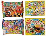 Assortment of 4 Kracie Popin Cookin & Happy Kitchen kits 'NT6000247' 4 packs of Japanese educational confectionery.