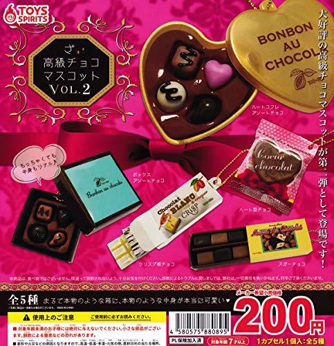 ざ・高級チョコマスコット VOL.2 [全5種セット(フルコンプ)]