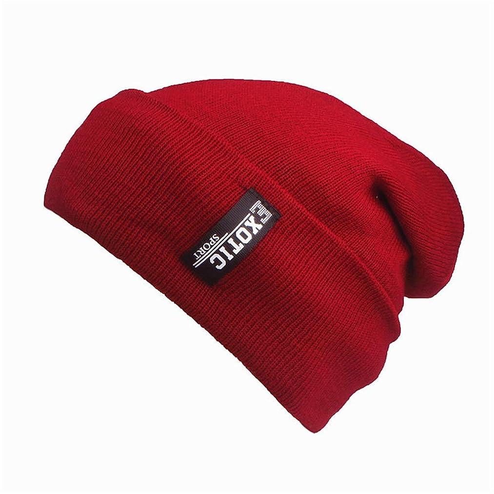 表面的なブレースオープニング野球帽 スラウチビーニーハット-ターンカフ-フィッシャーマントロールビーニースタイル-ソフトで快適なワンサイズフィット-暖かいニットアクリル (Color : Red)