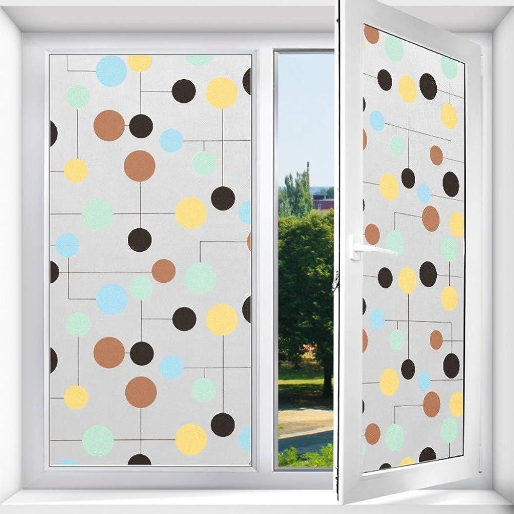 復活する修正するフラップ窓のステッカーガラスフィルムの反傷の曇らされた窓のステッカーの透明な不透明