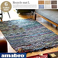 RECYCLE MAT L amabro 全6色 White