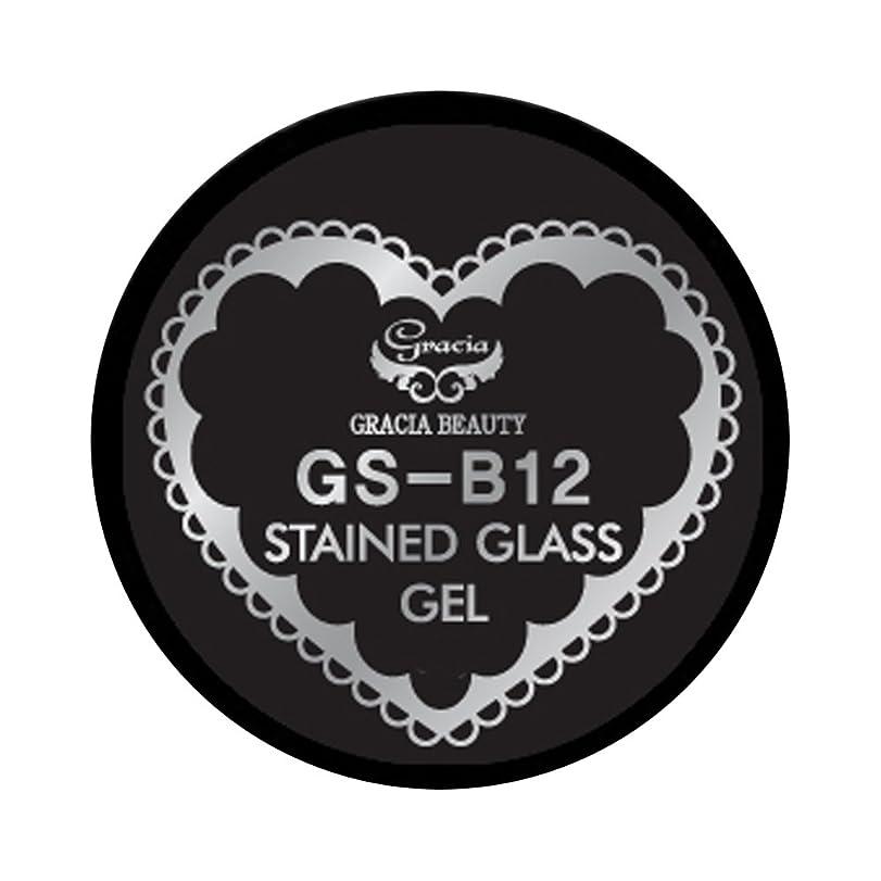 くさび救いアメリカグラシア ジェルネイル ステンドグラスジェル GSM-B12 3g  ベーシック UV/LED対応 カラージェル ソークオフジェル ガラスのような透明感