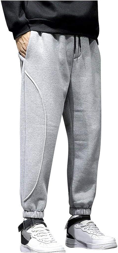 AKIMPE Men's Casual Plus Size Loose Pure Color Patchwork Sports Long Sweatpants Pants