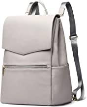 HaloVa Diaper Bag, Baby Nappy Backpack, Premium Leather Women's Travel Bag, Mommy Maternity Shoulder Bag with Baby Changing Pad, Stroller Straps and Milk Bottle Pouch, Light Gray, Small