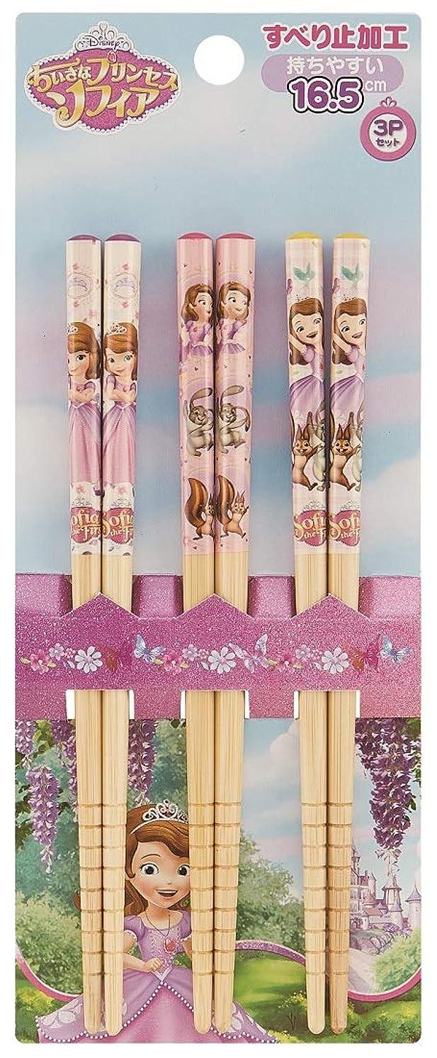 ぺディカブイースター名前スケーター 箸 竹箸 3膳組 箸 ソフィア 18 ディズニー 16.5cm ANT2T