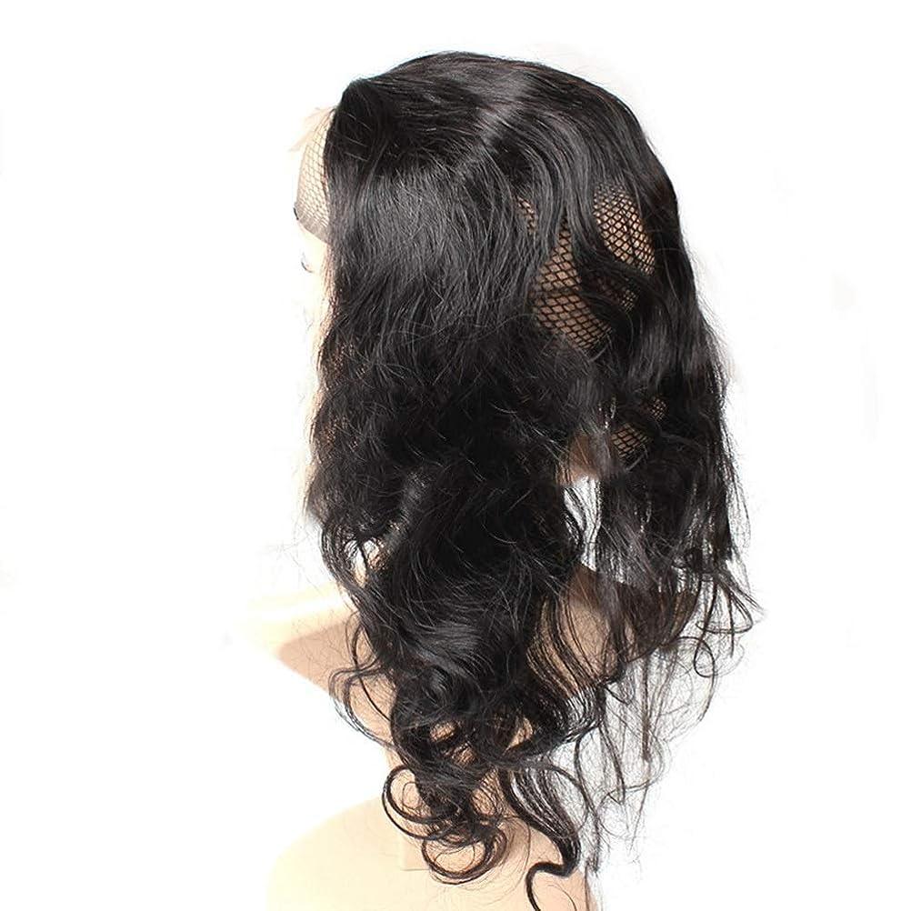 フライカイト名詞強風HOHYLLYA 人間の髪の毛のかつら360レース前頭かつらブラジルのバージンヘアエクステンション実体波フルレースのかつら黒人女性用(8インチ-22インチ、225密度)パーティーかつら (色 : 黒, サイズ : 22 inch)