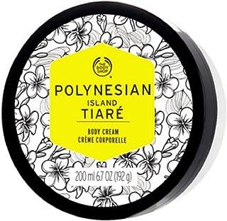 The Body Shop Polynesian Island Tiare Body Cream 6.7 Oz