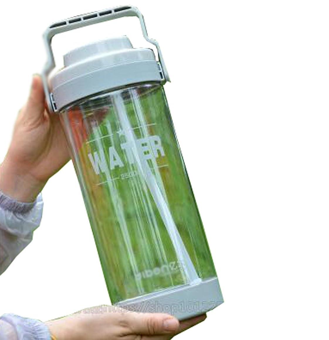 アカデミー冷ややかな突破口(グードコ) アウトドアボトル 水筒 スポーツボトル 直飲み ウォーターボトル 水筒 男女兼用 大容量 2500ML 運動 水泳 登山