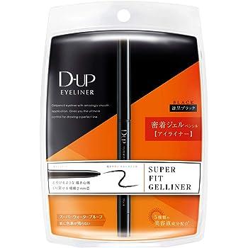 D-UP(ディーアップ) スーパーフィットジェルライナー ブラック アイライナー 1本