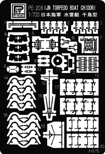 1/700 Japanese Navy torpedo boat staggered-Etched Parts (PE208) (japan import)